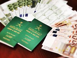 الحصول علي تأشيرات الدول الاخري